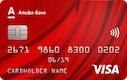 кредитная карта ржд