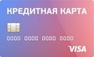 Кредитная карта уральский банк